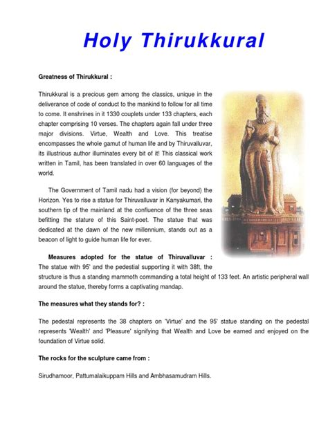 Thirukkural with meaning